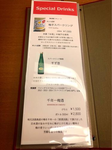 京懐石美濃吉 竹茂楼ホテル阪急インターナショナル店_e0292546_09141953.jpg