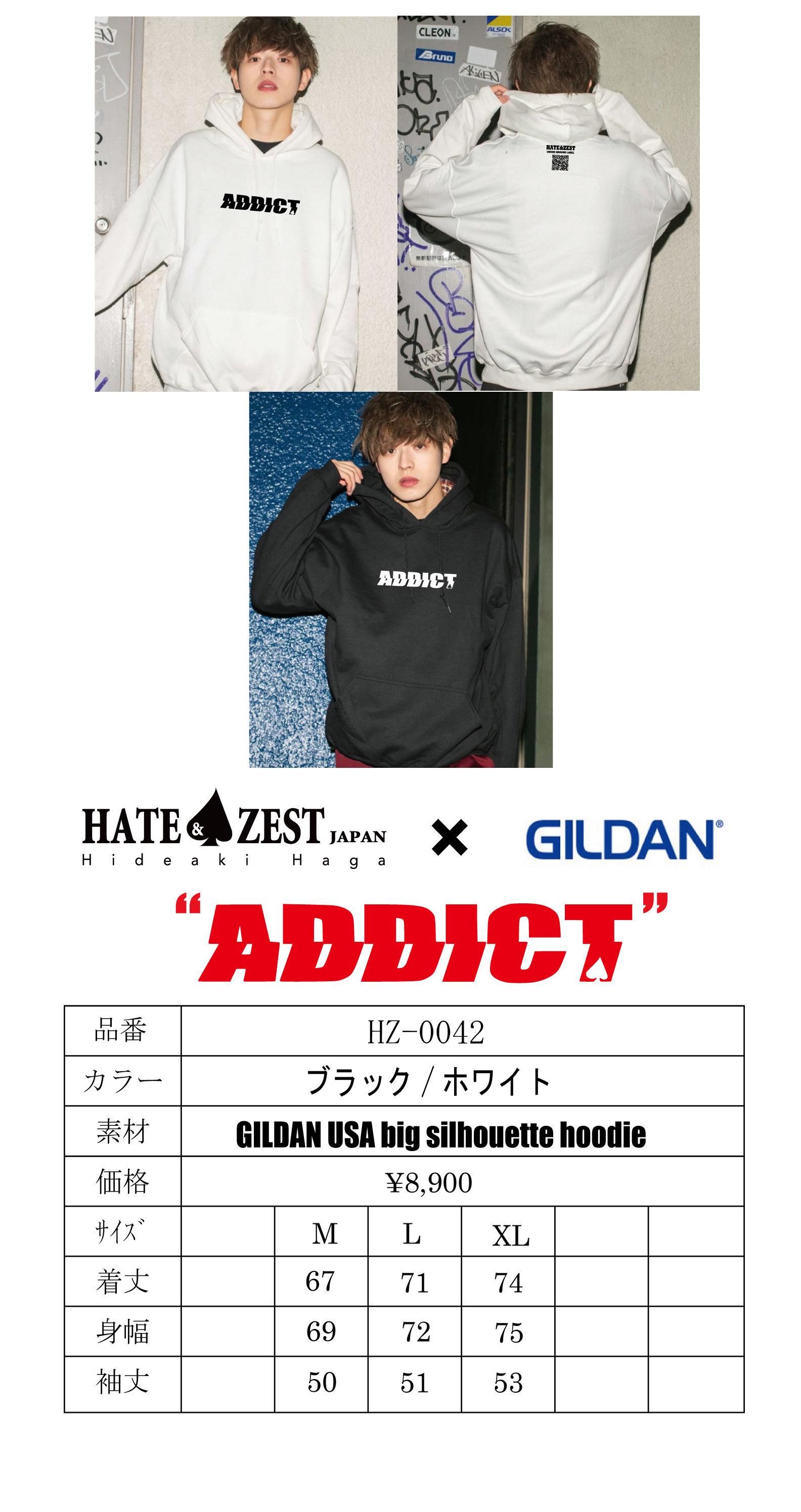 HATE&ZEST 10th Anniversary 第二弾 詳細_b0335651_15083397.jpg
