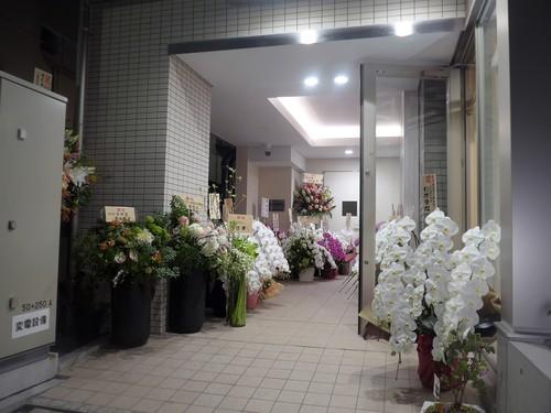赤坂「赤坂 おぎ乃」へ行く。_f0232060_15414743.jpg