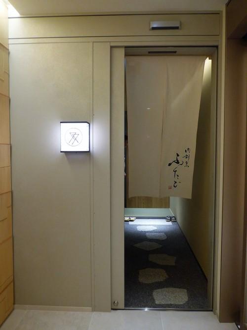 【オープン前情報】京都・東山「肉割烹ふたご」へ行く。_f0232060_17523327.jpg