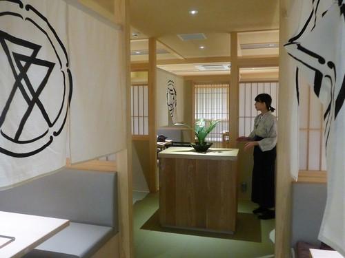 【オープン前情報】京都・東山「肉割烹ふたご」へ行く。_f0232060_17561167.jpg