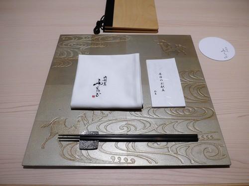 【オープン前情報】京都・東山「肉割烹ふたご」へ行く。_f0232060_17563152.jpg