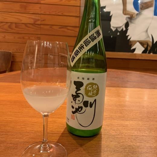 自然栽培米の日本酒 菊池川_c0133561_01152097.jpg
