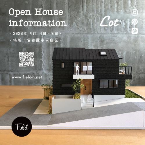 「Niji House」オープンレポート完成!!_f0324766_15353988.jpg