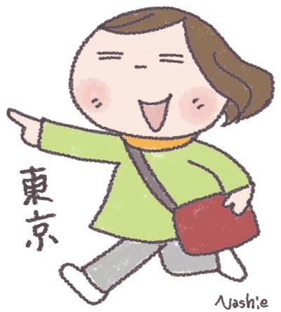 もうあと数日で東京遠征トークイベントです_a0341668_10095044.jpg