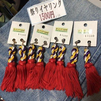 3/15商品入荷情報_e0039176_05515913.jpg