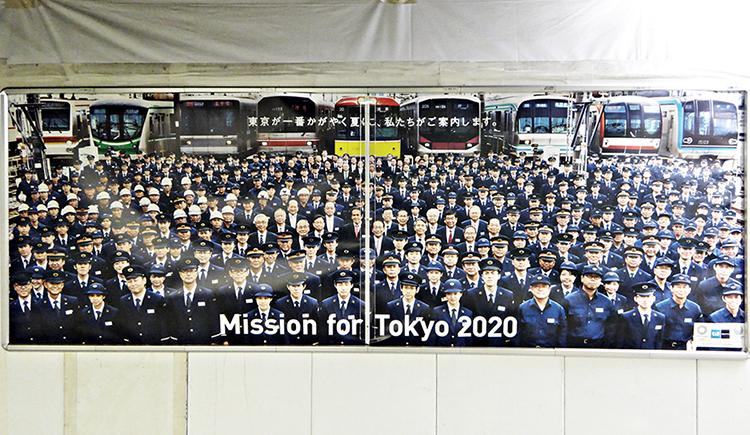 東京パニックピック_b0114785_22372290.jpg