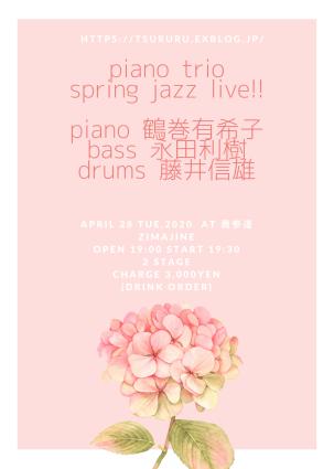 ピアノトリオライブをやります。_f0198086_19323758.png