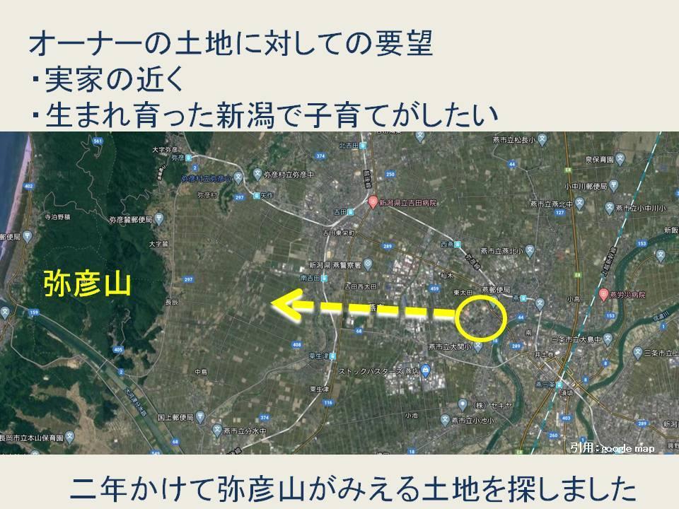 吹抜でつながるタテとヨコに広がる住まい オープンハウスの見どころ_b0349892_07455872.jpg