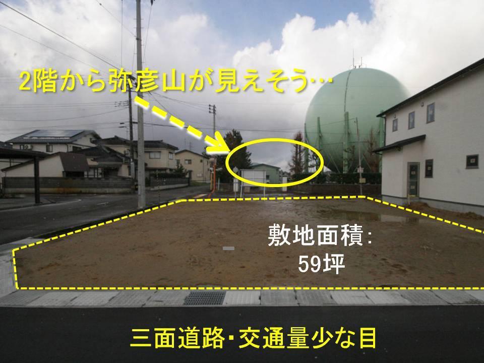 吹抜でつながるタテとヨコに広がる住まい オープンハウスの見どころ_b0349892_07472447.jpg