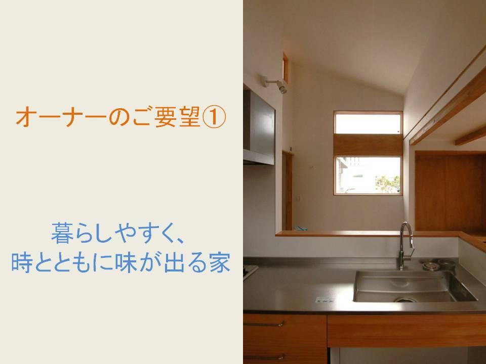 吹抜でつながるタテとヨコに広がる住まい オープンハウスの見どころ_b0349892_07472718.jpg