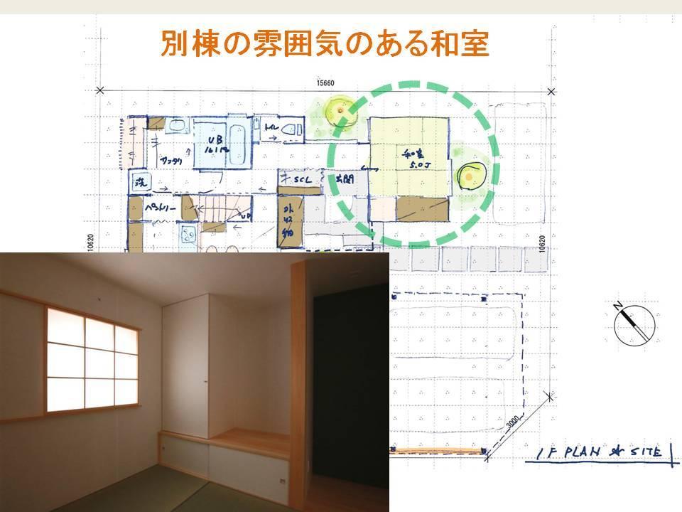 吹抜でつながるタテとヨコに広がる住まい オープンハウスの見どころ_b0349892_07485727.jpg