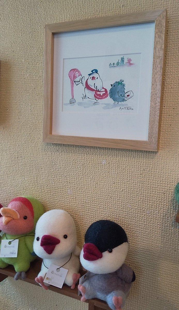 関西つうしん【鳥展 vol.10】KiwaNuma通信販売_d0322493_01581545.jpg