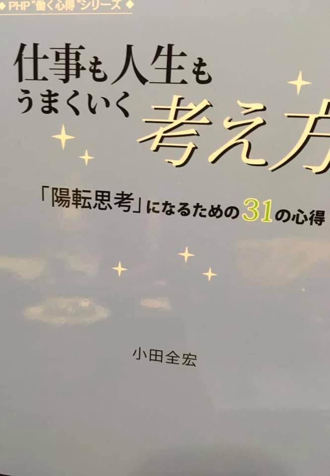 小田全宏先生との富士山講座_f0071893_12592448.jpg