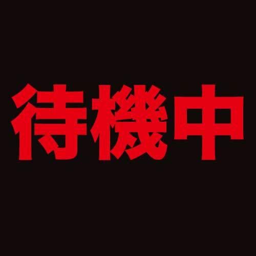 緊急開催 3月29日(日)東京怪獣談話しない室!_a0180302_23161017.jpg