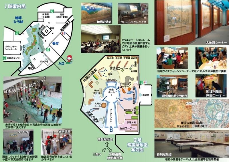 「恋する小惑星」舞台探訪004-3/3 第4話地図と測量の科学館、屋外展示のみですが_e0304702_19475420.jpg