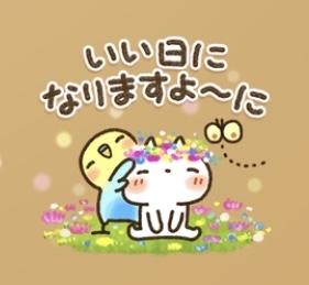 春よ〜早くこい❣️🌸❣️_c0162404_09584347.jpg