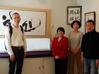 鎌倉の多葉会書道展に行きました。_c0195909_17354924.jpg