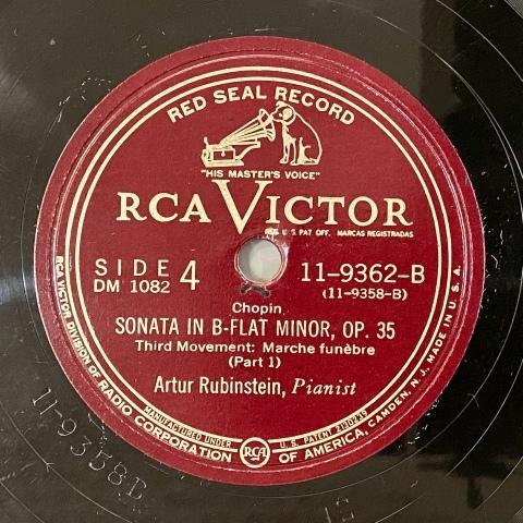 アルトゥール・ルービンシュタインのレコードをアップしました_a0047010_16273300.jpg
