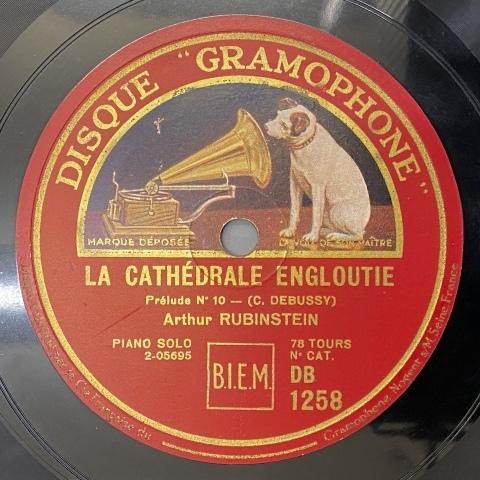 アルトゥール・ルービンシュタインのレコードをアップしました_a0047010_16305653.jpg