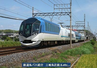 『vol.3985 近鉄 発車メロディー公開中!』_e0040714_14382376.jpg
