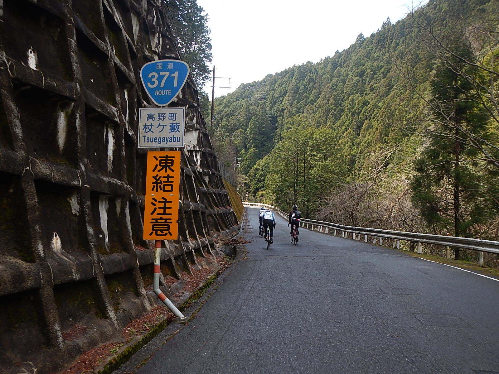 サイクリング日記⑤_a0386742_11030223.jpg