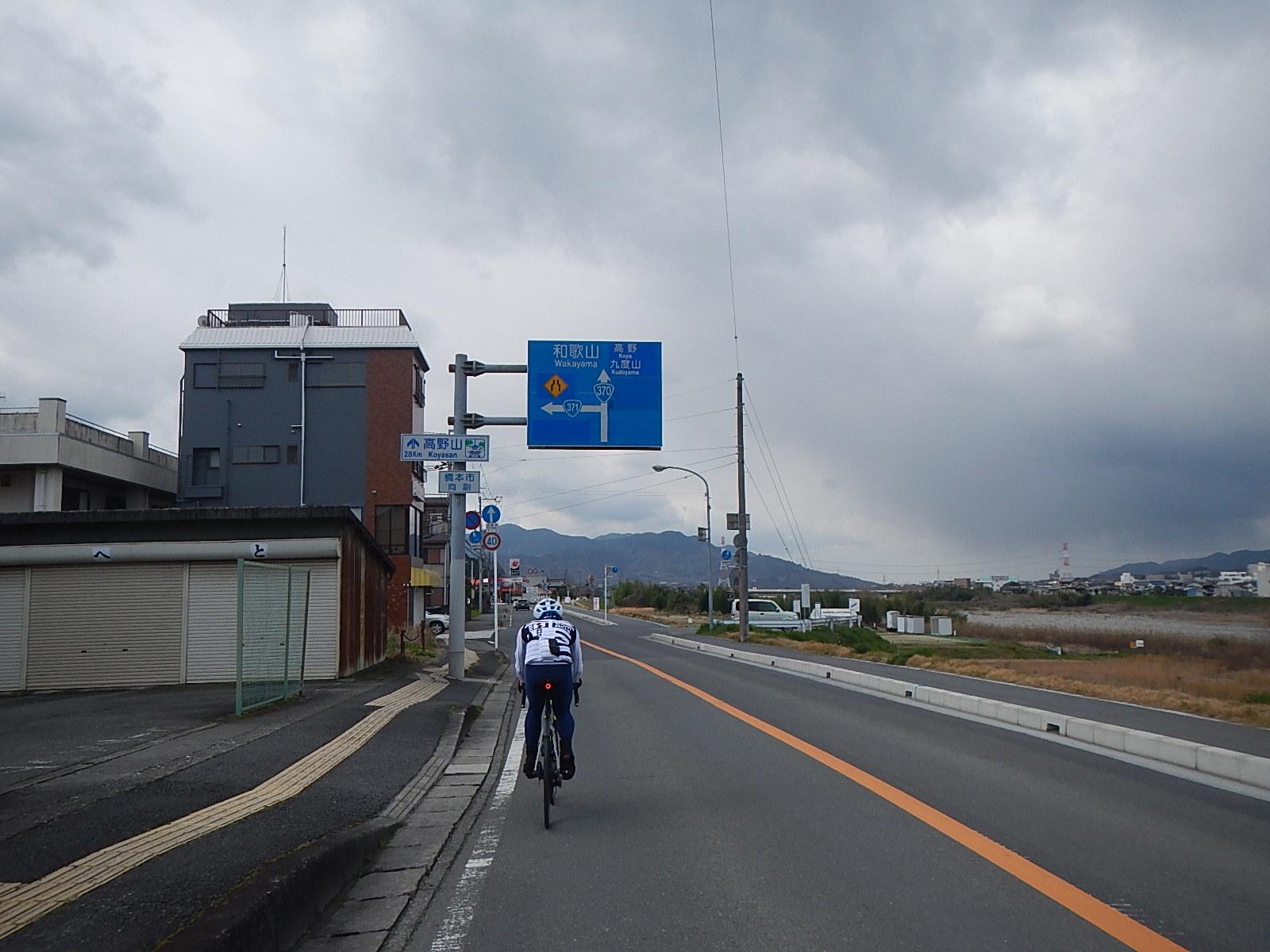 サイクリング日記⑤_a0386742_11033033.jpg
