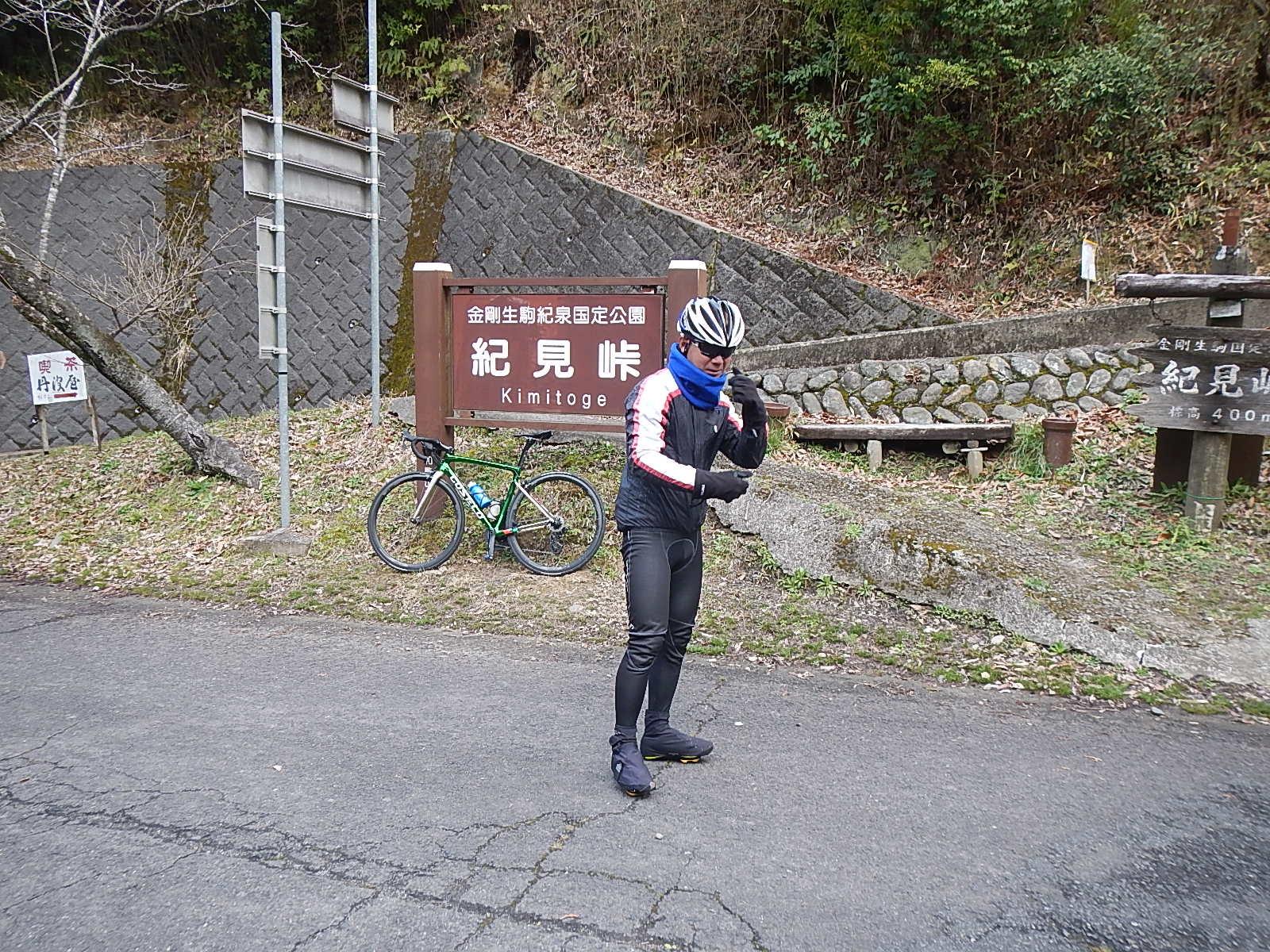 サイクリング日記⑤_a0386742_11141650.jpg