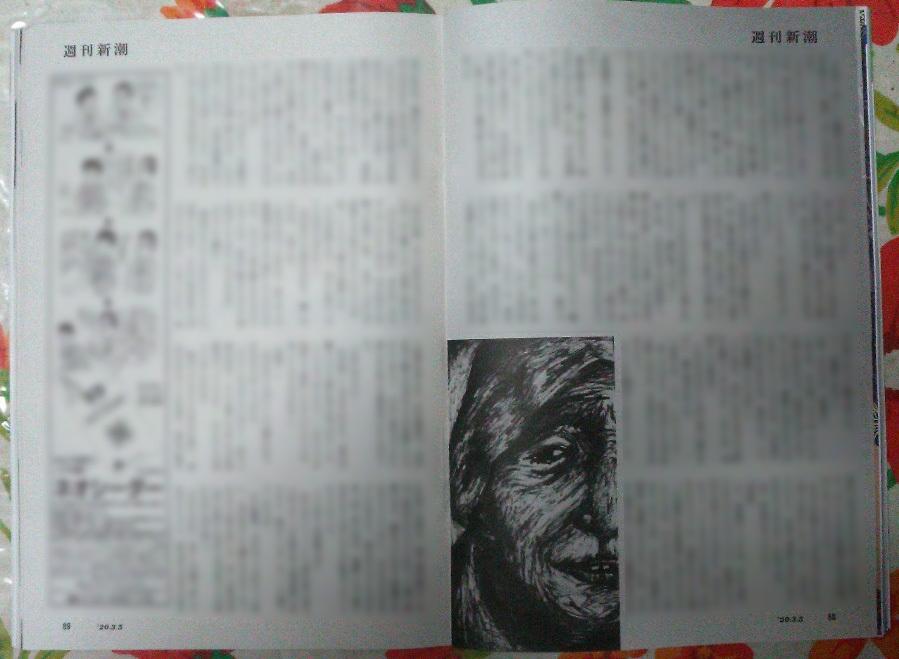 週刊新潮「雷神」挿絵 第1回〜10回_b0136144_16433966.jpg