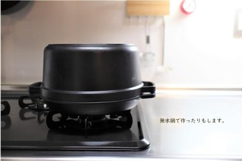 型もオーブンもいらない イングリッシュマフィンの楽しみ方_e0343145_21010667.jpg