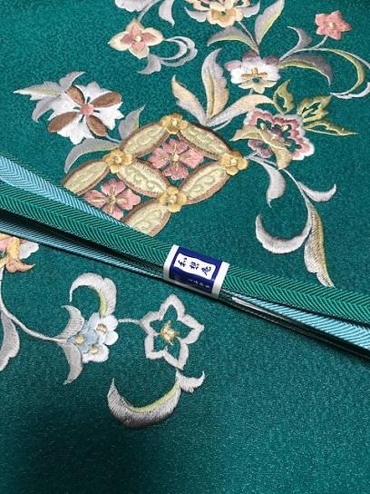 商品紹介・岡重南蛮染帯+豪華な刺繍の帯揚や小物。_f0181251_18270063.jpg