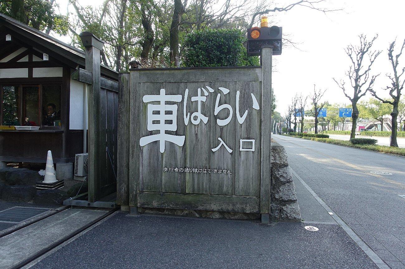 熱田神宮_c0112559_08103486.jpg