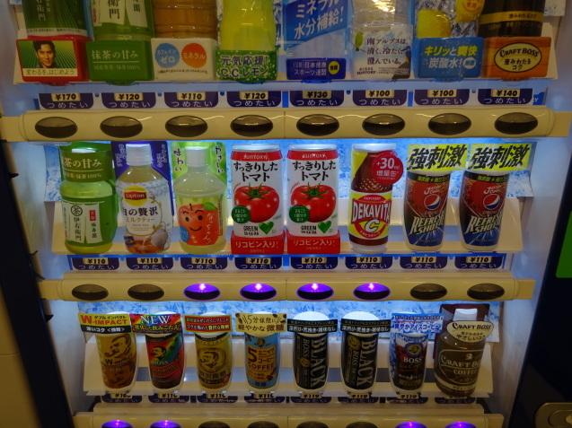 hamacho hotel tokyo (3)_b0405262_22160983.jpg