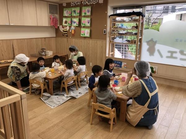 新百合ヶ丘ルーム〜給食の時間〜_a0318871_22104462.jpeg