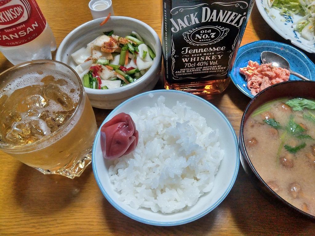 アメリカカブレかもろ日本人か分からぬ食卓 103 THE 和定食_d0061678_13071081.jpg