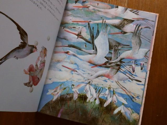 Book:12月くんの友だちめぐり 絵/ドゥシャン・カーライ_c0084183_12163810.jpg