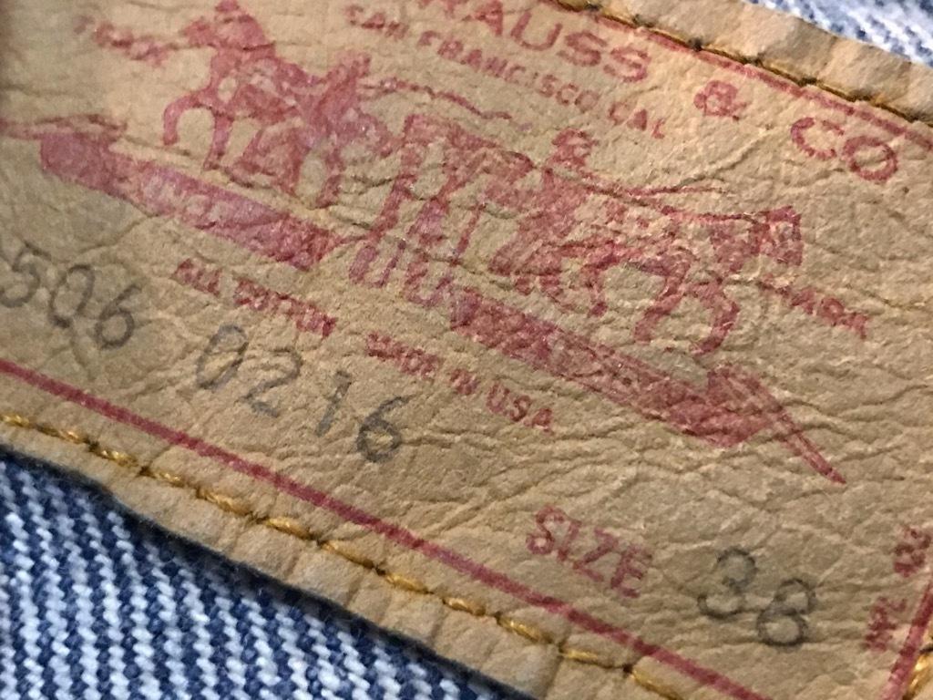 マグネッツ神戸店 これから古着を始める方におススメなデニムジャケット!_c0078587_15181017.jpg