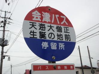 天海さん_a0096989_14560972.jpg