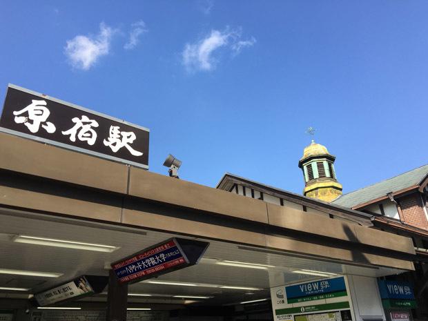 駅_b0234690_10340850.jpg