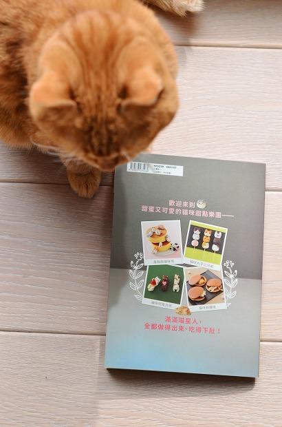 Lauraの猫スイーツBOOK、台湾版キャンペーンのお知らせ_d0025294_14171523.jpg