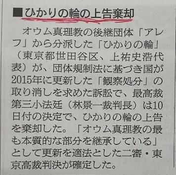 駒澤大学 世田谷区 包括協定_c0092197_10095381.jpg