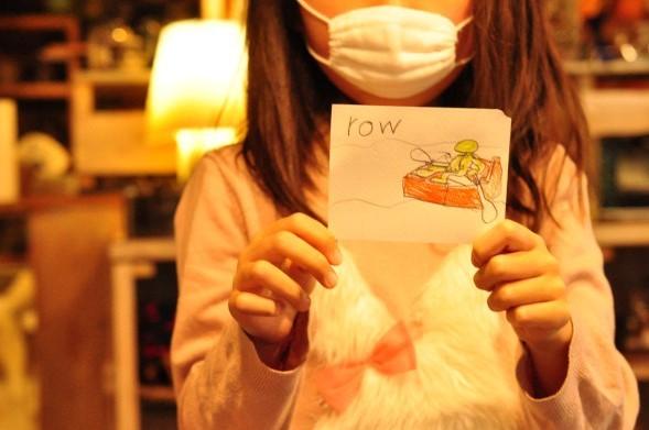 Kerinosu Kids Class_f0188408_12472768.jpg