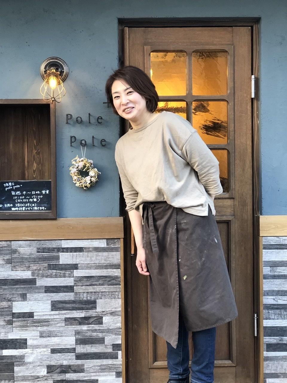 polepole+オープンおめでとう♡3月8日(日)open@三宿_a0157409_23014745.jpeg