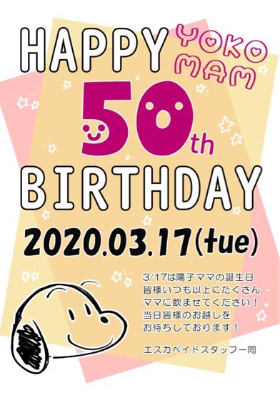 ありがとうね(^^)_f0085810_14164459.jpg