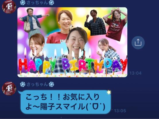 ありがとうね(^^)_f0085810_14204945.jpg