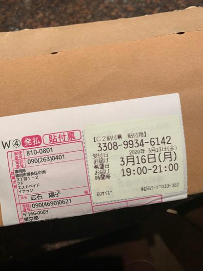 ありがとうね(^^)_f0085810_15105709.jpg