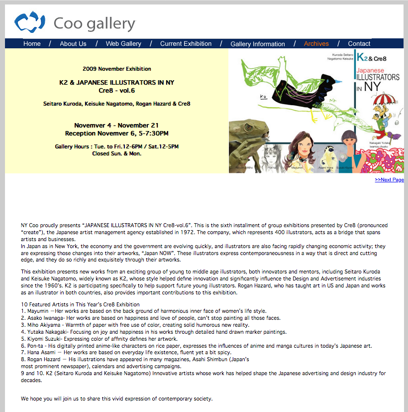 NY Coo Gallery の展示_f0172313_11492739.png
