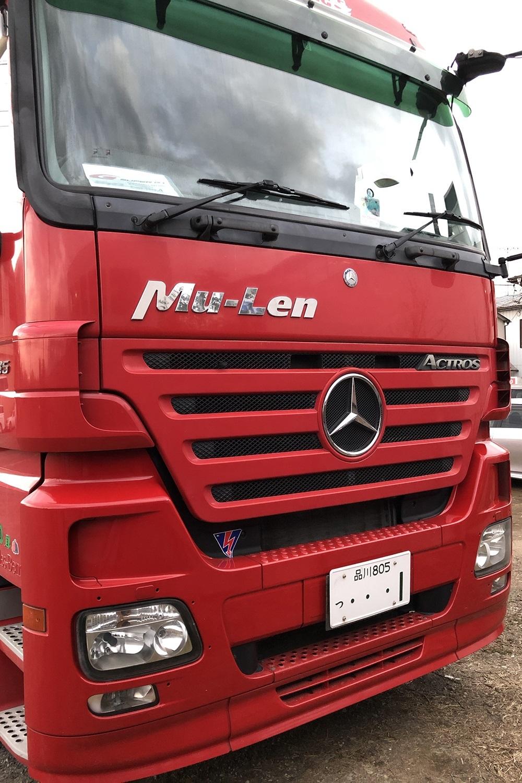 赤バス売ります_e0379343_15412558.jpg