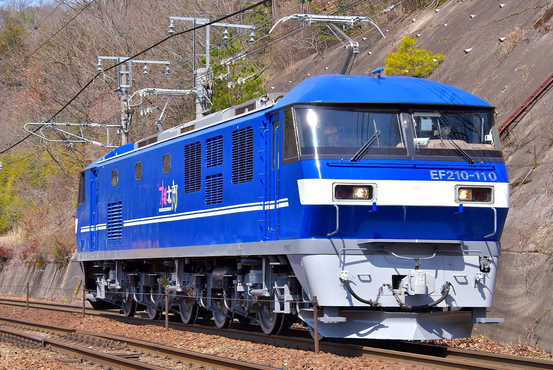 EF210-110新塗装化_a0251146_23411174.jpg