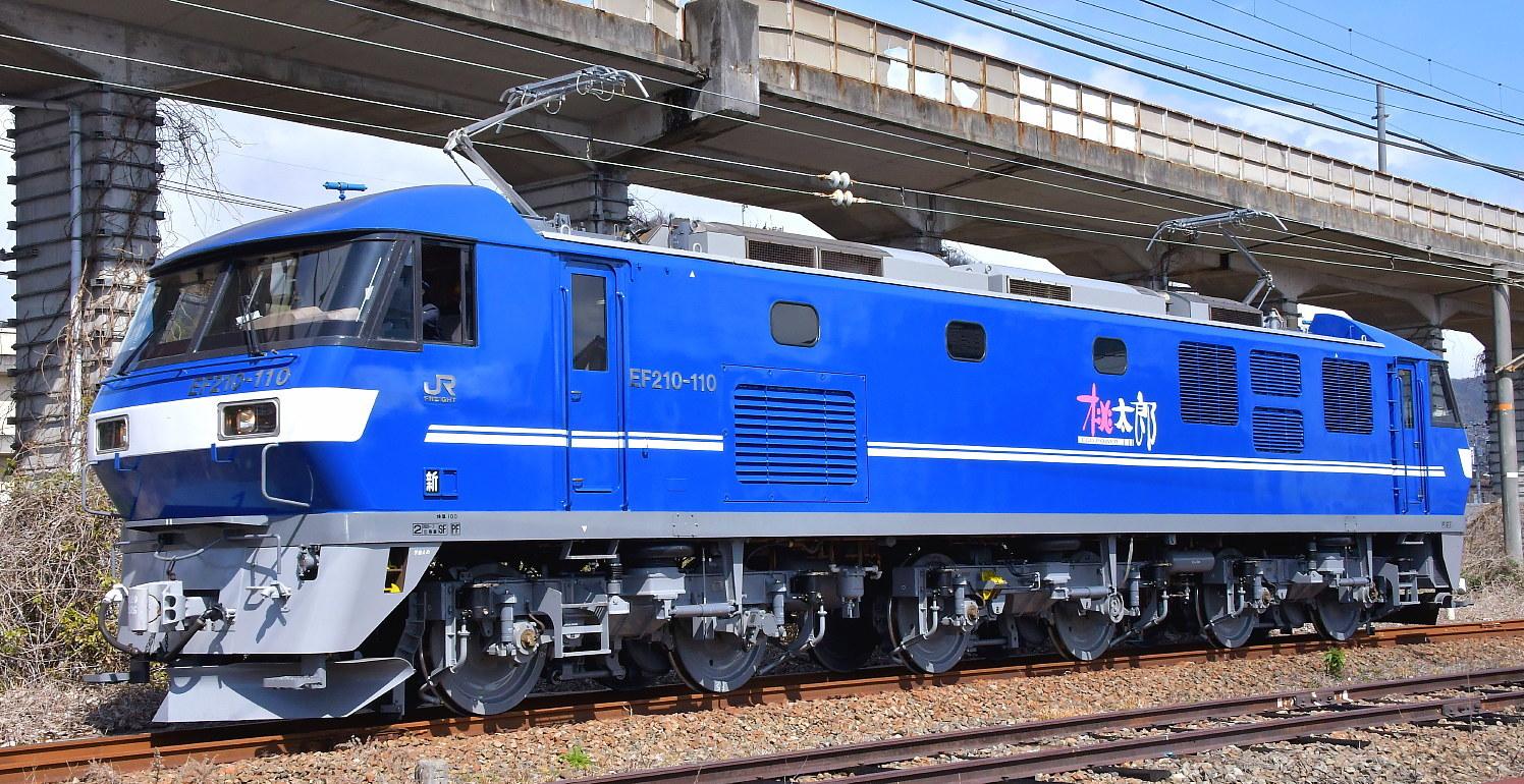 EF210-110新塗装化_a0251146_23424547.jpg